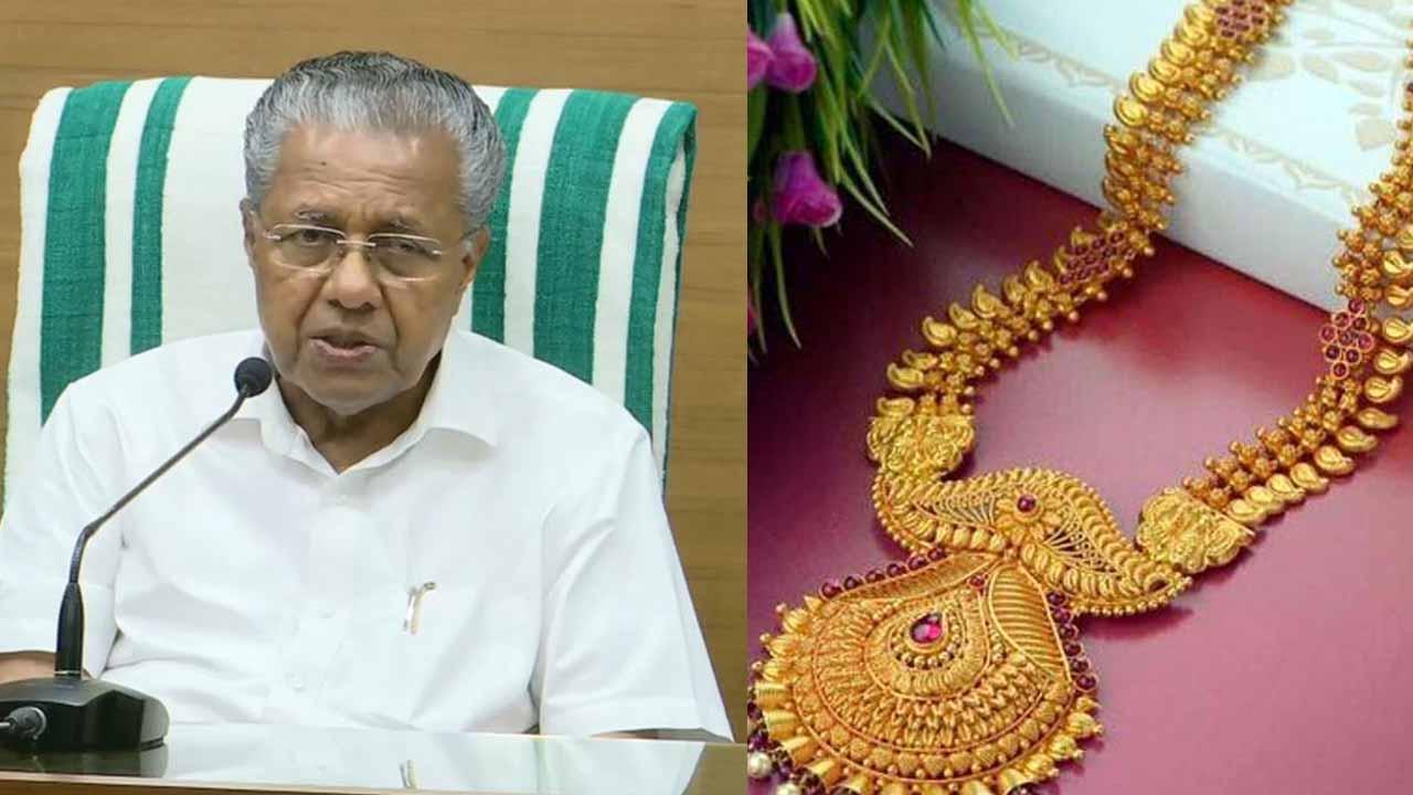 Gold Smuggling: ಸಿಎಂ ಪಿಣರಾಯಿ ವಿರುದ್ಧ 'ಕೆಂಪು ಬಾವುಟ' ಬೀಸಿದ ಸ್ಥಳೀಯ ಕಾಂಗ್ರೆಸ್