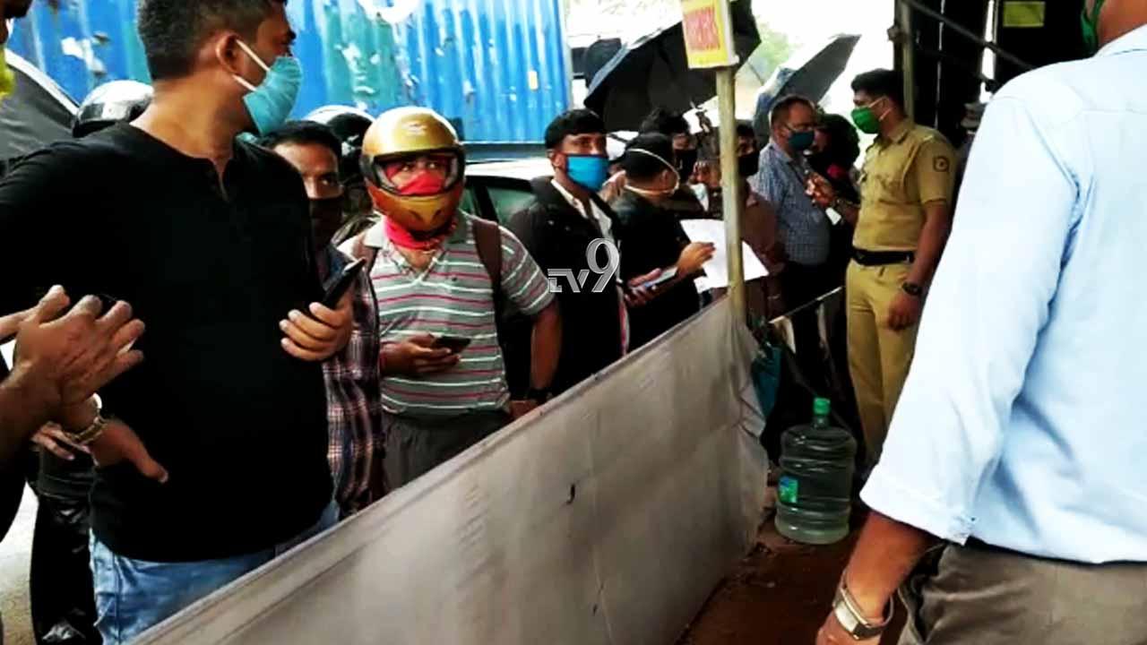 ಕೇರಳದಿಂದ ಮಂಗಳೂರಿಗೆ ನೋ ಎಂಟ್ರಿ, ತಲಪಾಡಿ ಬಳಿ ಪೊಲೀಸರಿಂದ ತಡೆ