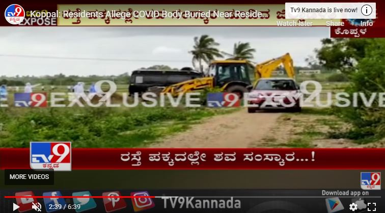Koppal Residents Allege COVID Body Buried Near Residence At Besides Of Roads