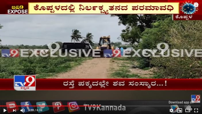 Koppal: Residents Allege COVID Body Buried Near Residence At Besides Of Roads