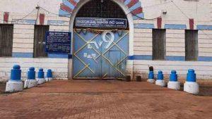 Hindalga Central Jail