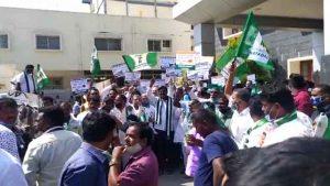 JDS Protest