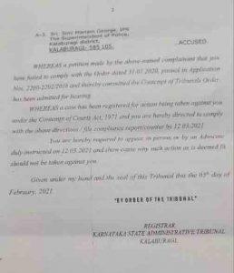 Kalaburagi KAT issues notice to DG IG SP 2
