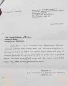 Kalaburagi KAT issues notice to DG IG SP 3