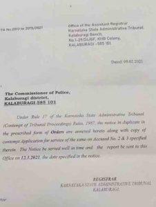 Kalaburagi KAT issues notice to DG IG SP 4
