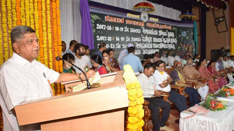 Karnataka Bala Vikas