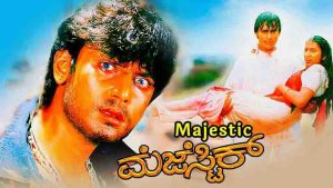 Majestic Movie Darshan