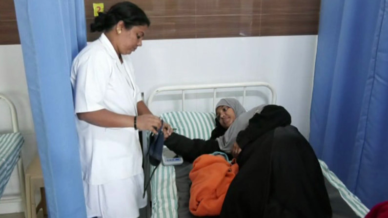 kolar hospital