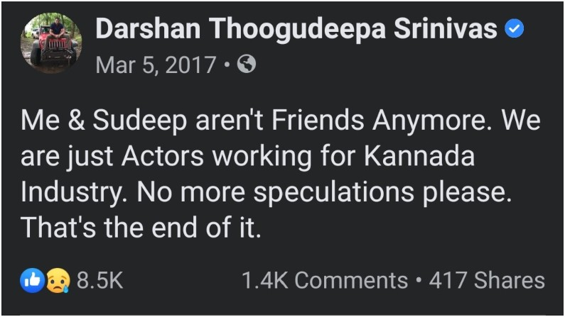 Darshan tweet on Sudeep