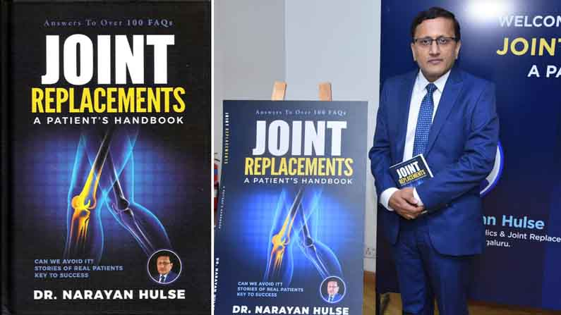 JOINT REPLACEMENT DR NARAYAN HULSE