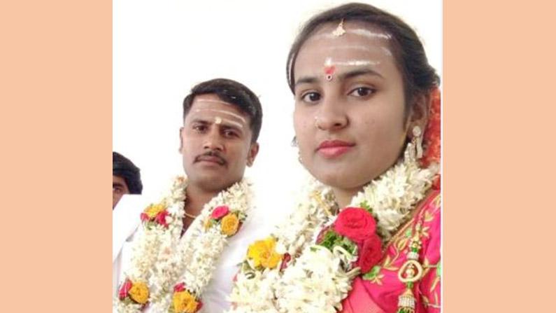 fan marriage