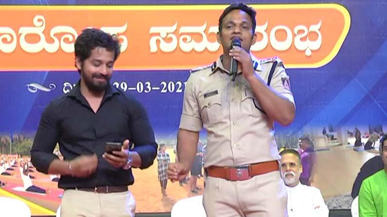 police dance