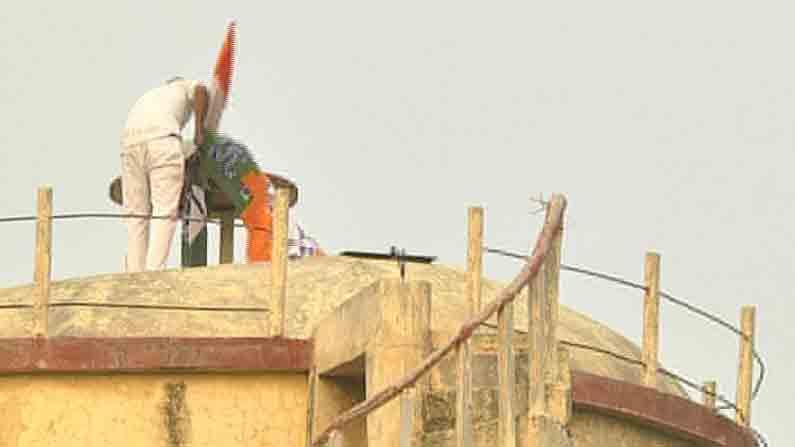 BJP Congress Fight