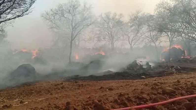 CHITRADURGA BANAVE FIRE