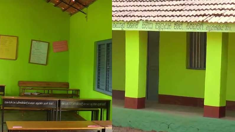 Government School Developed with the help of villagers