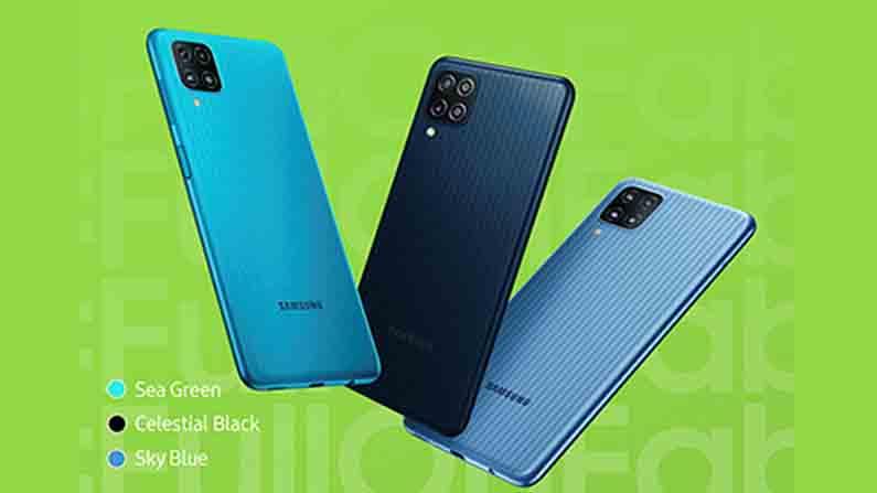 Samsung Gelaxy 3