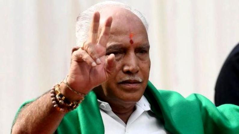 BS Yediyurappa reacts to change in leadership talks in karnataka before cabinet meeting in bengaluru