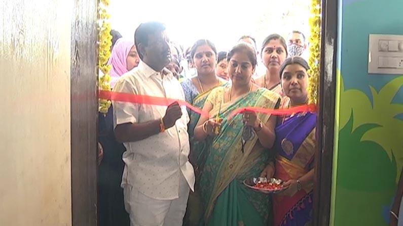 chitradurga school