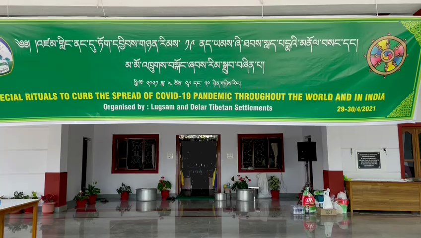 special rituals to curb the the spread of covid 19 pandemic throughout the world and in india by lugsam and delar tibetan settlements