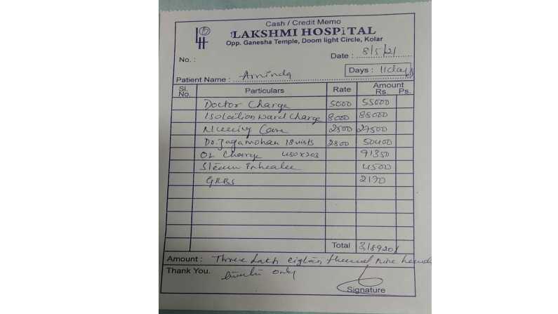 Lakshmi Hospital Bill