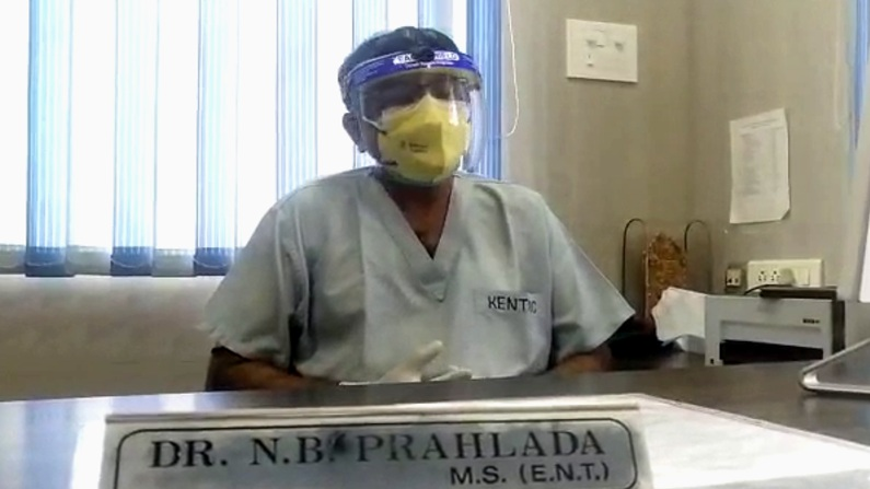 Now black fungaus found on skin in coronavirus patient in chitradurga karnataka 2