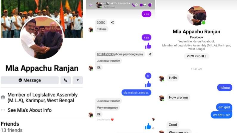 Appachu Ranjan
